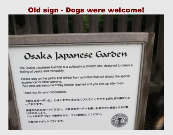 dogsosakagarden2